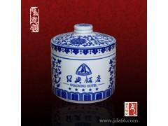 食品密封罐陶瓷定制廠家,家用陶瓷醬菜罐腌菜罐生產廠家