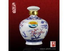 订做酒楼专用陶瓷储酒酒瓶价格,景德镇陶瓷酒瓶供应商