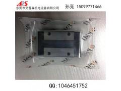 臺灣銀泰MSA20S-N滑塊,PMI導軌軸承現貨批發
