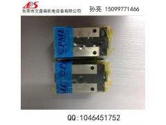 PMI MSA45S-N滑塊、MSA45S直線導軌PMI代理