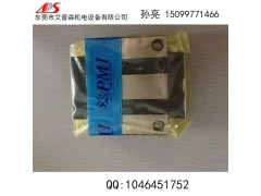 臺灣MSA15E-N滑塊PMI精雕機專用滑塊價格