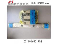 臺灣PMI滑軌MSA35E-N直線軸承機床專用軸承銷售