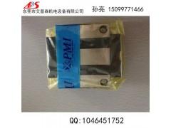 PMI銀泰導軌MSA45E-N滑塊,重型機械專用滑塊