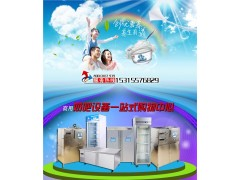 美食美客酸奶机,酸奶机批发供应商,福汉