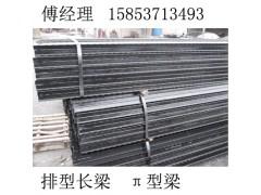 榆林π型梁、内蒙古排型钢梁