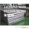 供应Q345qC/Q345qC/Q345qC定轧和现货价格