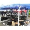 室外降温喷雾落地电风扇 工业喷雾风扇中国批发商