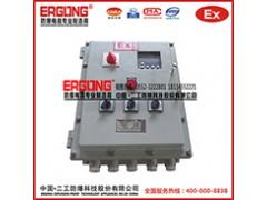 證書齊全防爆動力配電箱專業生產制造商