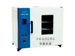 HN101系列數顯鼓風干燥箱