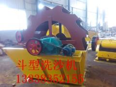砂石廠專用日產150立方輪斗洗砂機設備生產廠家