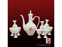 自动酒具定做厂家,高档陶瓷酒具礼品,陶瓷酒壶厂