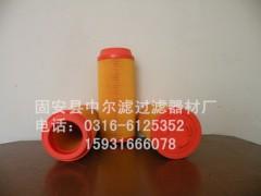 空氣過濾芯_施耐德/風格3211130440空氣進氣過濾芯