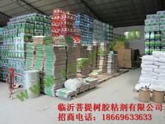 臨沂菩提樹膠業有限公司萬能膠, 廠家萬能膠,萬能膠-