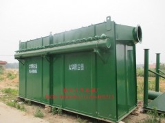 多用途脈沖除塵器創造良好生態環境