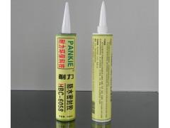 HBC-6058防水膠密封膠
