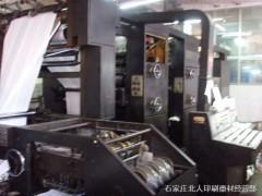 北人PJS2880雙色輪轉印刷機