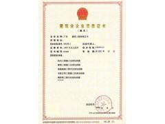 深圳工程资质转让
