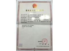 深圳建筑二級資質轉讓