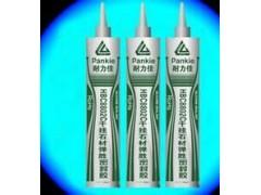 耐高温石材密封胶HBC8602C