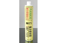 高温环保玻璃胶HBC-1029