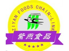 上海紫燕百味鸡如何(怎么能)加盟?