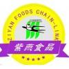 上海紫燕百味雞如何(怎么能)加盟?