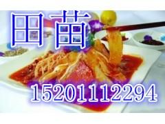 嘉州紫燕百味雞(北京)加盟總部