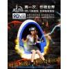 乐创9DVR虚拟现实体验馆:三大优势激发消费欲望就赚了