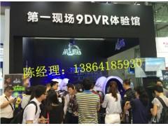 VR+餐饮:乐创电子9DVR虚拟现实创业盈利新模式