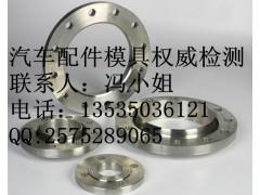 不銹鋼化驗金屬元素 定量檢測