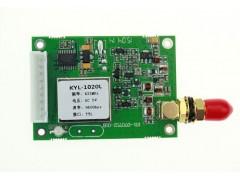 遠距離無線發射模塊 無線遠程數據傳輸 通訊模塊廠家