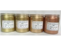 供應金屬顏料1500目銅金粉