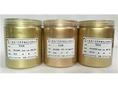 供應絲印油墨青金粉銅金粉