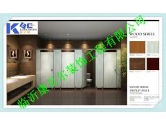 抗倍特板|金屬蜂窩板|金屬蜂窩隔板|金屬蜂窩板