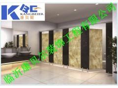 衛生間隔斷|金屬鋁蜂窩板|鋁蜂窩隔斷板