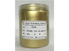 油漆紅金粉油漆黃金粉油漆用進口青金粉紅古銅粉