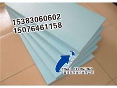 推薦擠塑板廠家 優質擠塑板價格 b1擠塑板