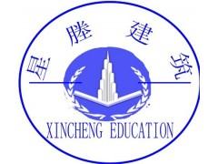 广州新城教育造价员培训为就业而设