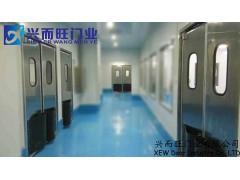 現貨促銷北京不銹鋼自由門  防撞門