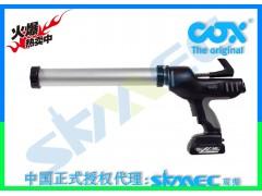 英国进口COX电动胶枪