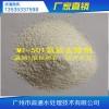 淼通MT-501氨氮去除剂 净水絮凝剂 氨氮达标剂厂家