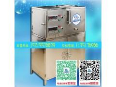 全自动酸奶机品牌_福汉_全自动酸奶机供应商