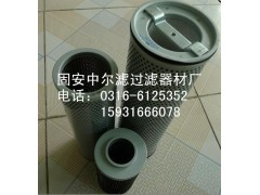 303161PUROLATOR普路雷特/液壓濾芯