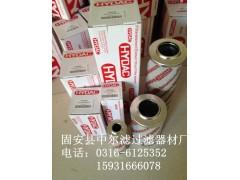 3031620普路雷特/液壓濾芯/分離濾芯