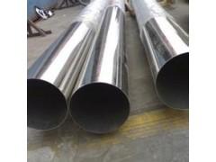 山東聯鋼金屬|橋梁欄桿用304不銹鋼裝飾管價格|橋梁欄桿用304不銹鋼裝飾管排名