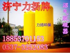 遼寧力揚沼氣脫硫塔脫硫凈化系統運行可靠