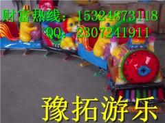 儿童小火车全新    新品儿童小火车