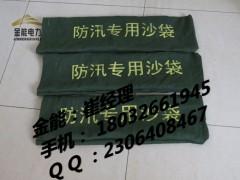 广州防汛沙袋厂家直销|吸水膨胀袋价格|消防防洪专用沙袋