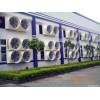 南通降温设备厂家、南通厂房通风系统、南通工厂除尘降温