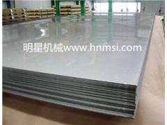 鋁合金焊接GIS筒體